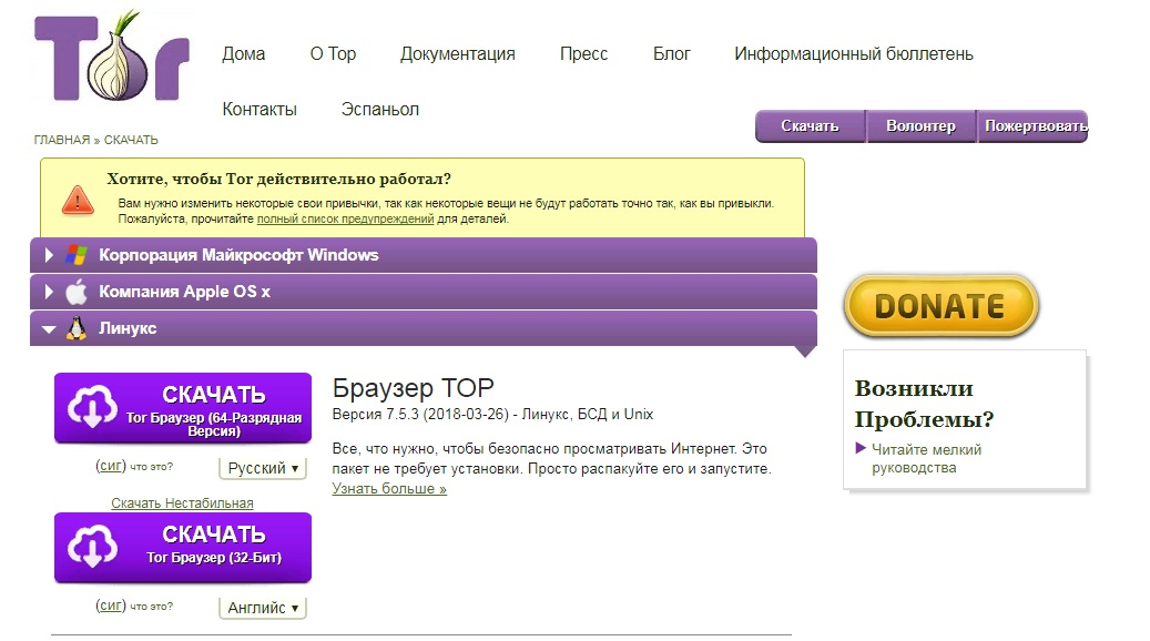 Тор браузер для андроид инструкция по hydra2web tor browser вконтакте видео hyrda вход